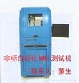 全自动MMI测试机 1
