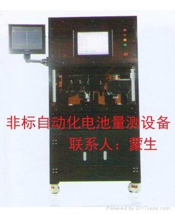 全自动MMI测试机 2