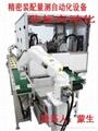 全自动MMI测试机 3