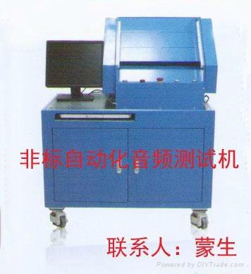 全自动MMI测试机 4