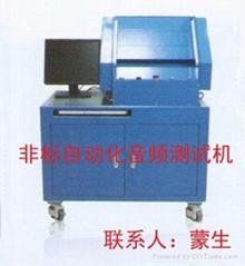 自动音频测试机