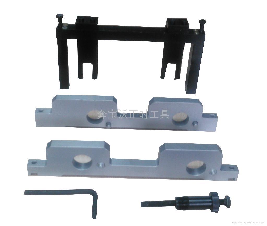 宝马N51正时工具组 汽车维修工具 1