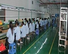 Shenzhen Hezhong Electronics Technology CO.,LTD