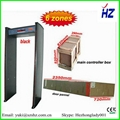 6 zones metal detector door HZ-600 with LED pillar lame 1