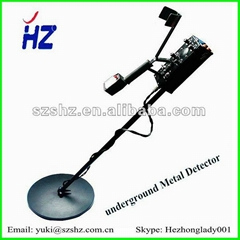 HZ-V20+ long range deep underground gold metal detector