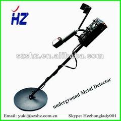 HZ-V20+ long range deep underground gold metal detector
