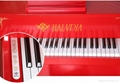 Toy Piano, 5