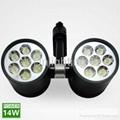 14W black LED track lights 1