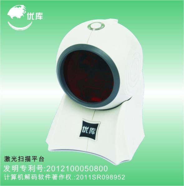 全向激光条码扫描器 1