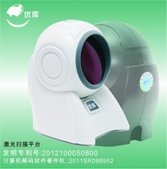 Omnidirectional Barcode Scanner with Decoding Species Richness and 20 Lines Scan