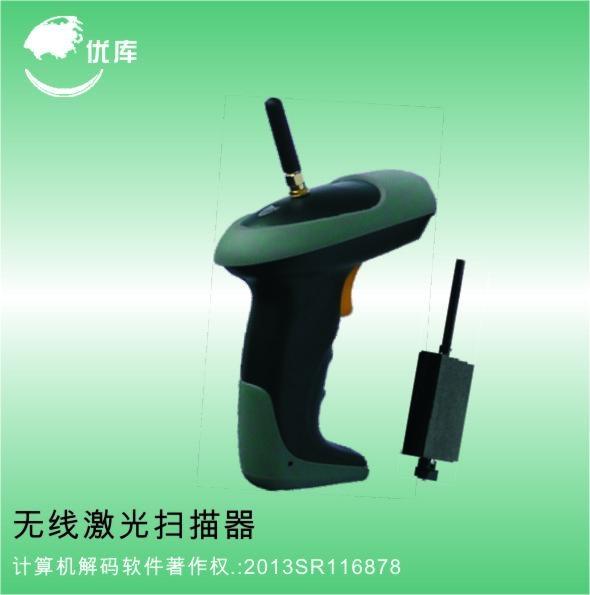 无线条码扫描器 1