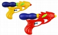 Plastic toy fish blocks water gun 3