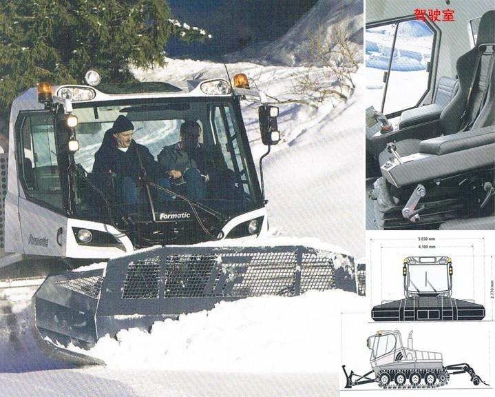 凯斯鲍尔压雪车 1