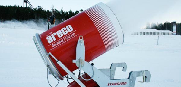 超级艾瑞克造雪机 1