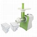 KL-211 Slow juicer