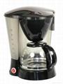 KL-618 Coffee maker 1