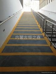 无震荡防滑坡道