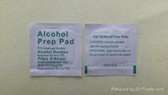 酒精消毒棉片