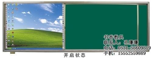 教學黑板 1