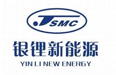 Yi Chun Yin Li New Energy Co., Ltd.