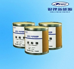 High Purity  99.9% Rubidium Carbonate for Optical Glass and Catalyst Production