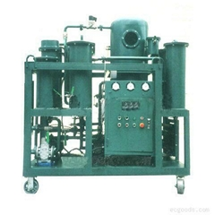 Lubricant oil purifier machine
