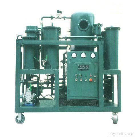 Lubricant oil purifier machine 1