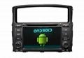 Rockford Fosgate Android Car Navigation