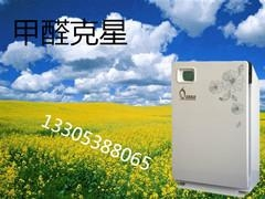 空气净化器加盟招商除异味