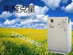 空氣淨化器加盟招商除異味 1