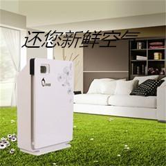 空氣淨化器加盟招商除異味 2