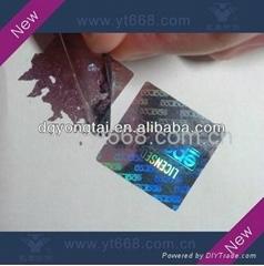 easy destroyed hologram sticker