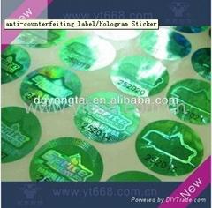 anti-counterfeiting label/Hologram Sticker