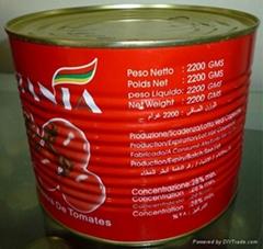 2.2kg tomato paste