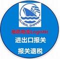 优势低价宁波港圣诞节用品商检代理|针织连衣裙出口报关|代理商检
