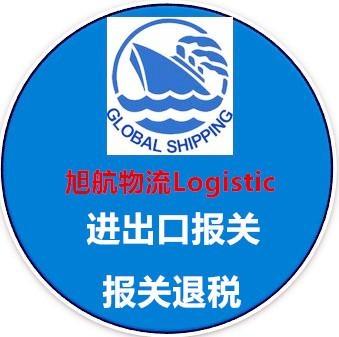 优势低价宁波港圣诞节用品商检代理|针织连衣裙出口报关|代理商检 1