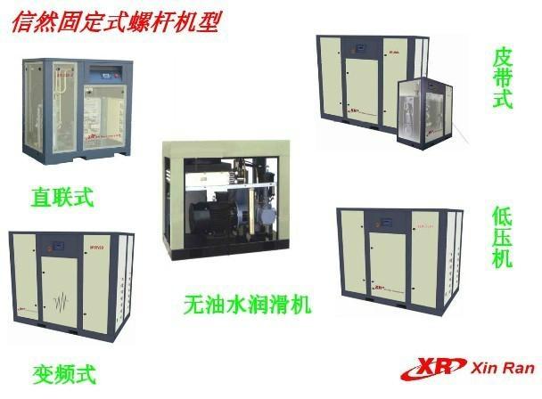 贵州空压机 3