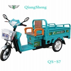 2014 new model electric cargo tricycle for sale
