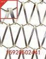conveyor stainless steel mesh