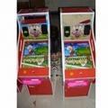 儿童玻璃弹球游戏机 5