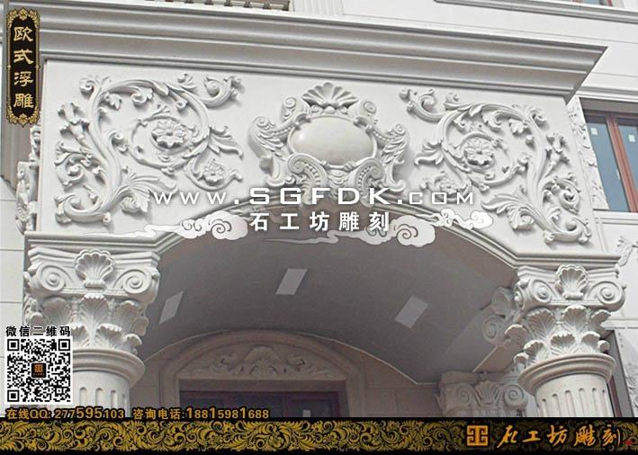 別墅歐式草花浮雕 1