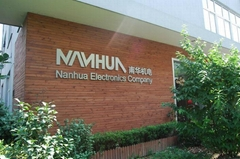 shanghai nanhua electronics co., ltd