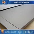 astm b265 titanium sheet