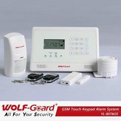 gsm wireless home burglar security alarm system