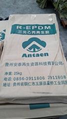 供應Antaen三元乙丙再生膠