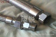 金屬波紋軟管