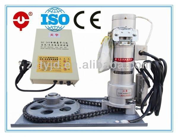 DC rolling shutter motor  1