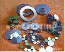 N35釹鐵硼強磁沉頭孔磁鐵