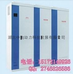 應急電源EPS-YJS-3.7KW