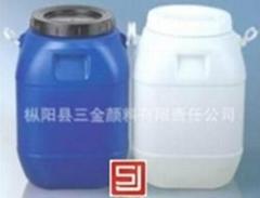 9H高硬度超耐磨耐高溫水性納米陶瓷塗料